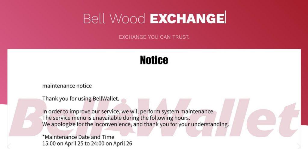 ベルコインウォレットのメンテナンスのお知らせ(BELLCOIN/BLL)4月25日
